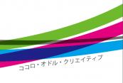 SnapCrab_NoName_2015-9-11_16-3-22_No-00